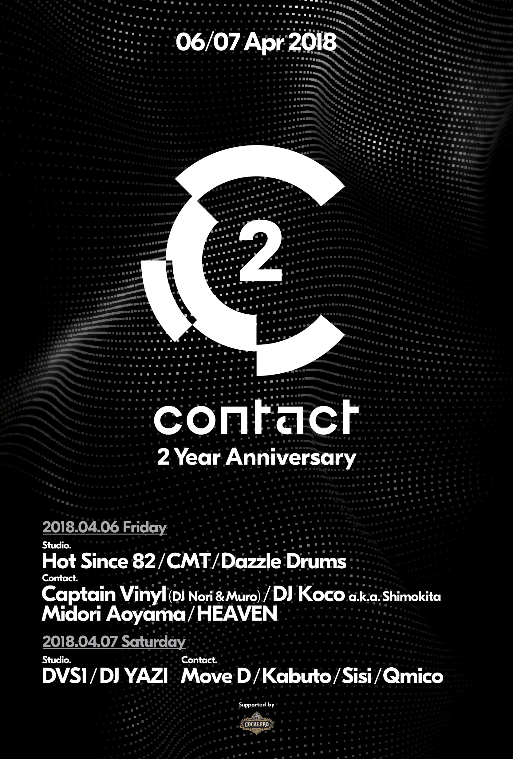 contact 2 year anniversary part 2 contact