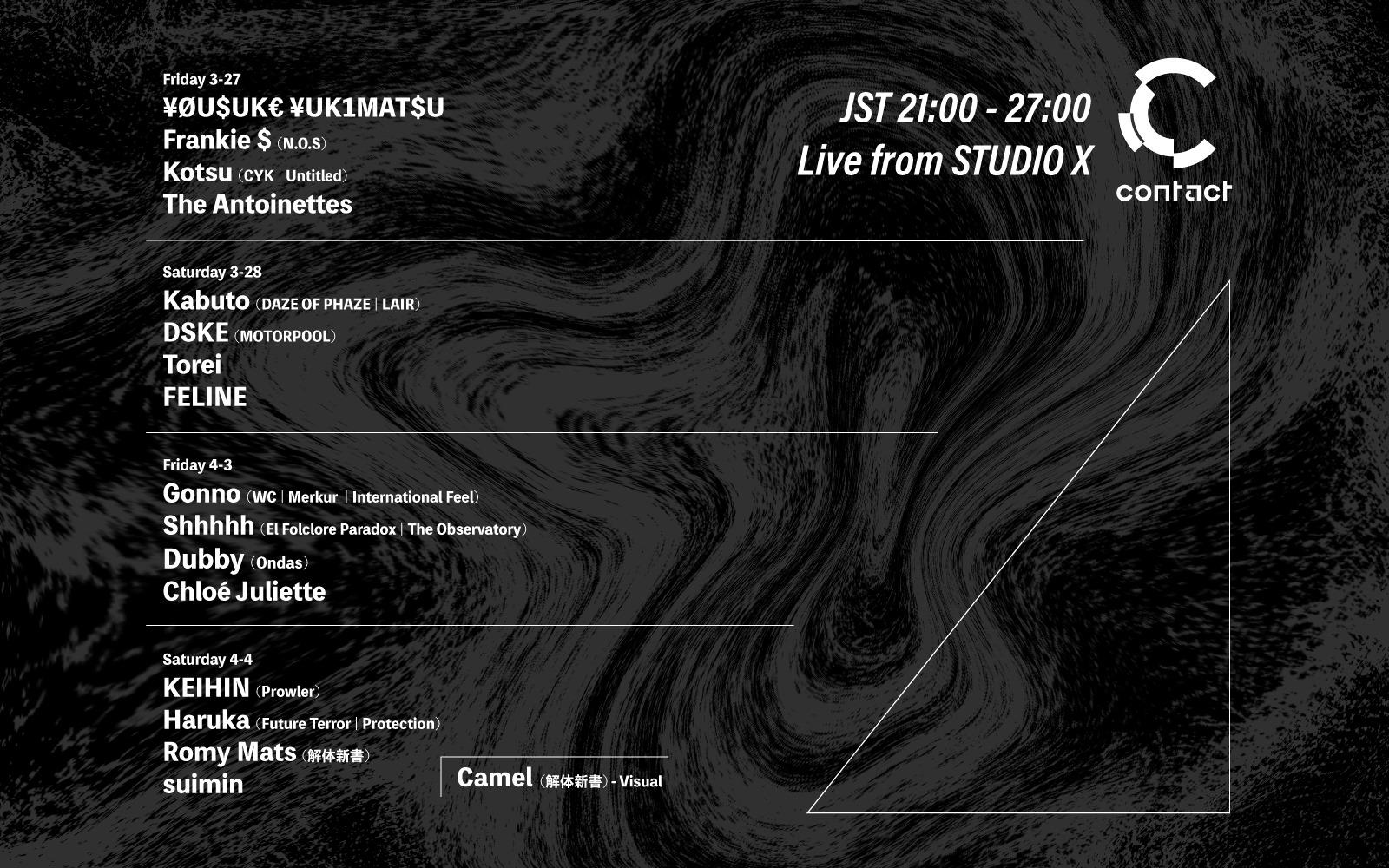 Live from Studio X
